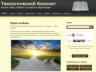 простое приложение библейский уголок антона чивчалова теологический блокнот свитеров юбкой